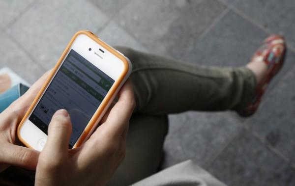 contraccezione naturale-applicazione smartphone